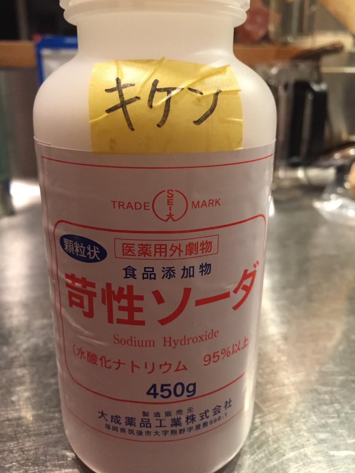 水 酸化 ナトリウム 販売