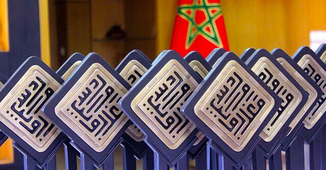 شباب مغربي يملك مواهب خرافية في المجال التقني - يستحقون كل الدعم !