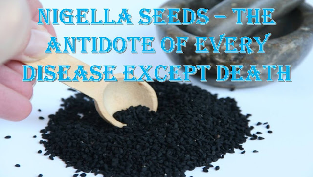 Nigella Seeds | Cure For All Diseases except Death | Good Bye to Cancer, Diabetes, Stroke, Arthritis, Etc.,
