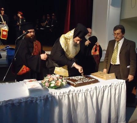 Στέφανος Χρήστου έκοψε την καθιερωμένη Πρωτοχρονιάτικη πίτα της  Περιφερειακής Ενότητας Πειραιά. Την τελετή ευλόγησε ... a696b74570f