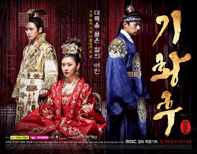 Download Empress Ki - Original Soundtrack (OST)