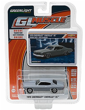 gl muscle 1970 chevrolet chevelle ss grey