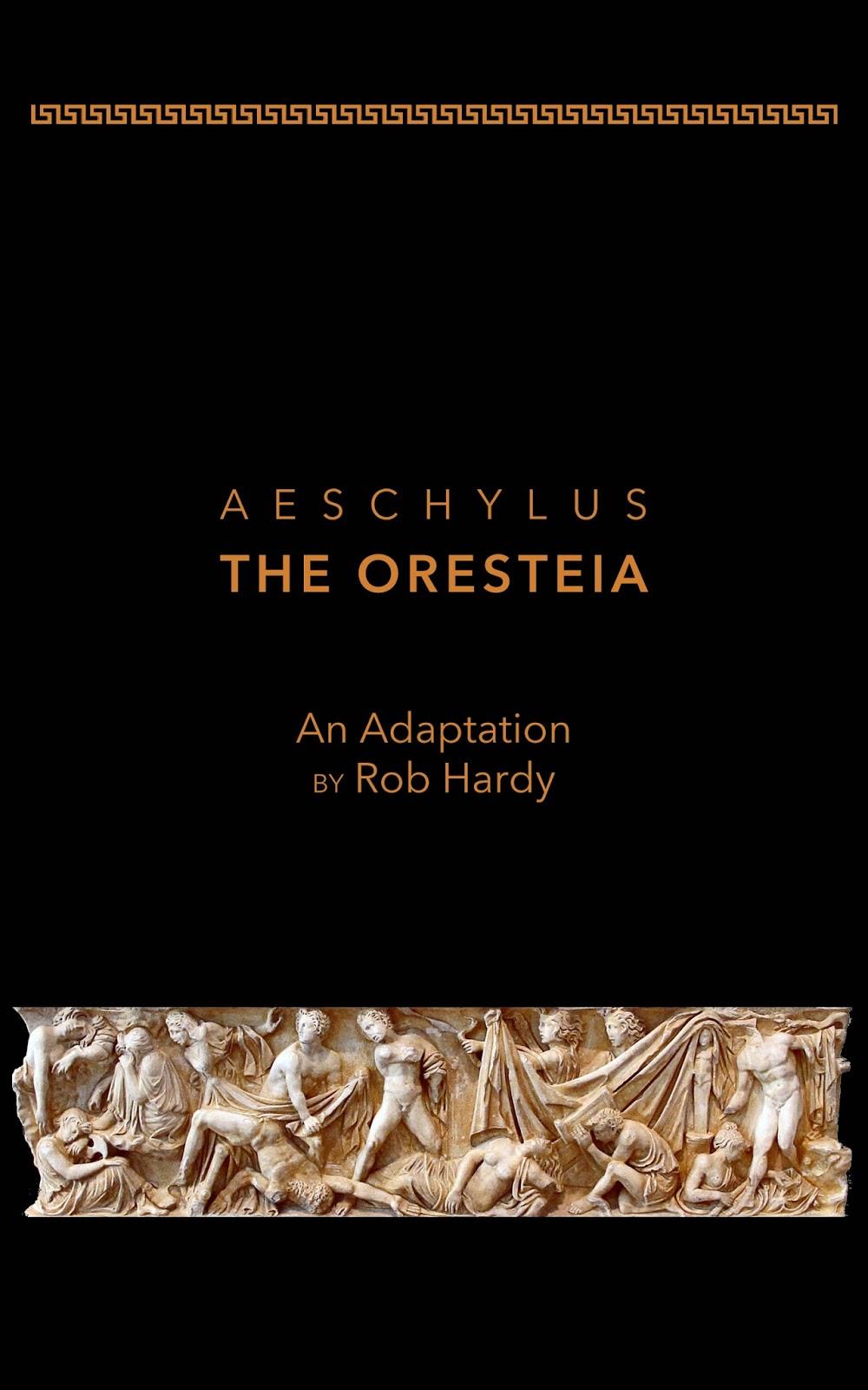 the oresteia essay