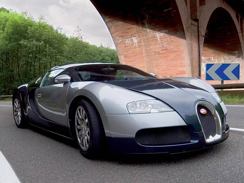 Bugatti Veyron 16.4 Is The Most Expensive Car In The World