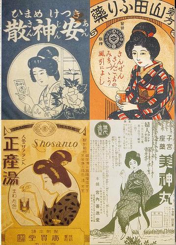 Tea Ads 1900s 1920s