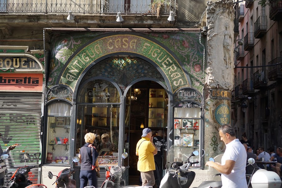 旧カサ・フィゲラス(Antiga Casa Figueras)