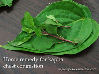 Home remedy for kapha in Kannada