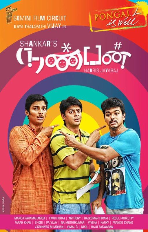 vijay movie nanban full lenght video youtube online tamil movies free full length video. Black Bedroom Furniture Sets. Home Design Ideas