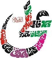 hazrat ali quotes, mola ali poetry, wiladat mola ali poetry,
