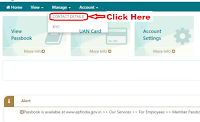 how to change registered mobile number in epf account