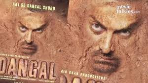 Dangal Full Movie Download 2016