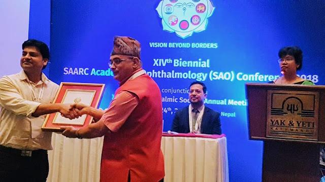 Dr Suman Samser Thapa glaucoma specialist