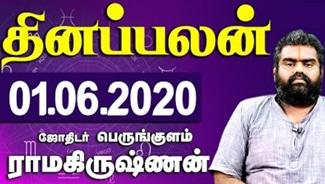Raasi Palan 01-06-2020 | Dhina Palan | Astrology | Tamil Horoscope