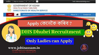 DHS Dhubri