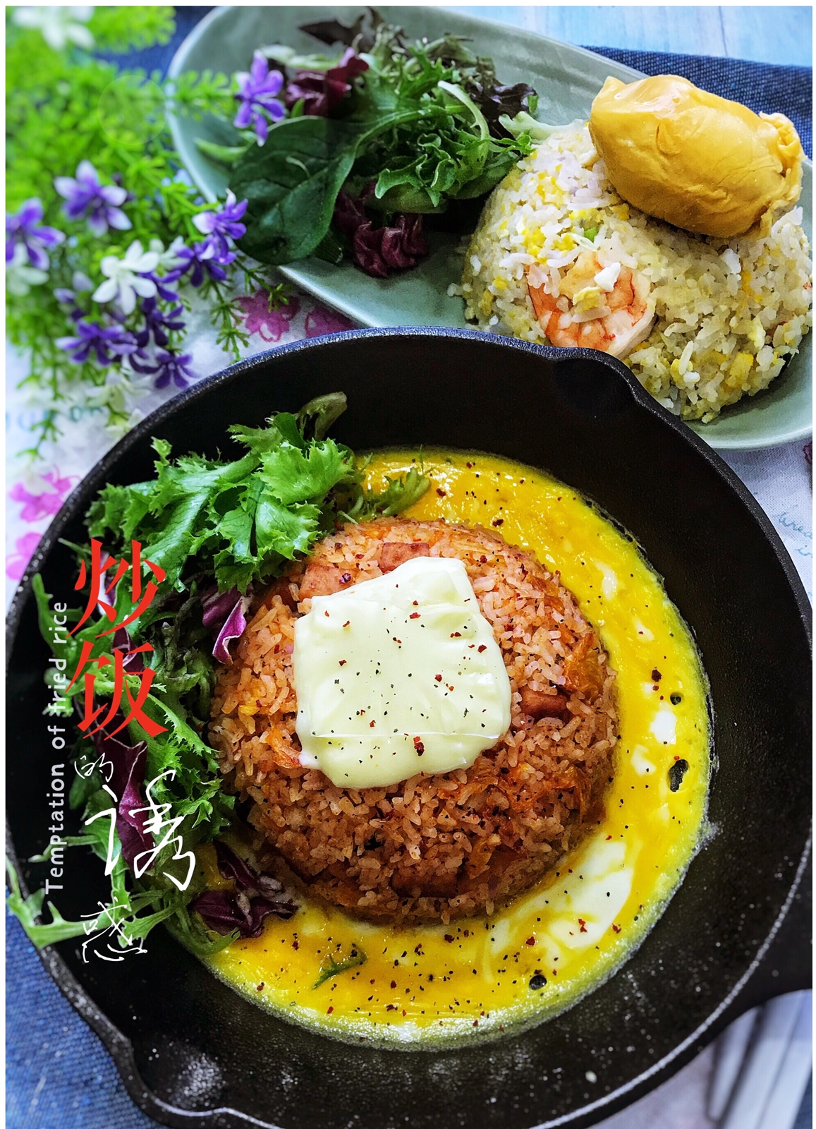Cuisine paradise singapore food blog recipes reviews and travel fried rice is one of the easiest way to get a quick meal done in less than 15 minutes using whatever leftover ingredients that you have in the forumfinder Images