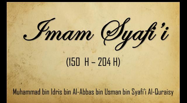 Ucapan Terakhir Imam Syafi'i Mejelang Wafat