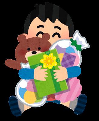 沢山のプレゼントを抱えた男の子のイラスト