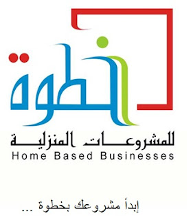 برنامج خطوة البحرين