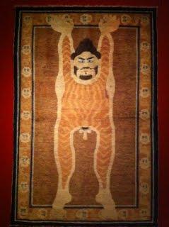 Mongolian Male Nudes 76
