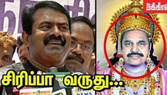 Seeman laughts at EPS Ad | Government Teacher Protest | TN Government Ad