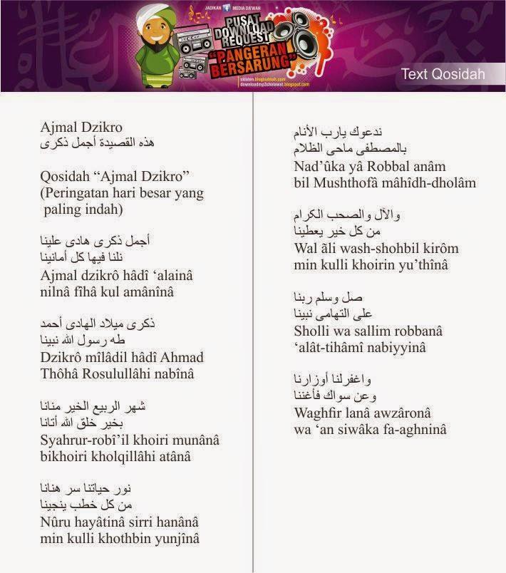 Lirik Ajmal Dzikro - Download Mp3 Islami