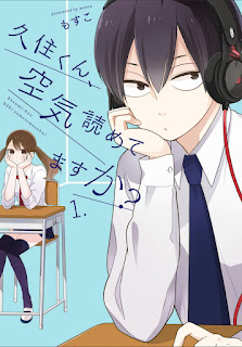 [Manga] 久住くん、空気読めてますか? 第01巻 [Kusumi kun, Kuuki Yometemasu ka? Vol 01], manga, download, free