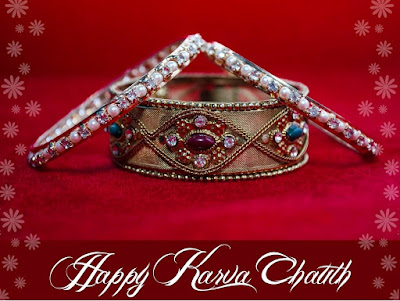 Happy-karva-chauth-wish-images