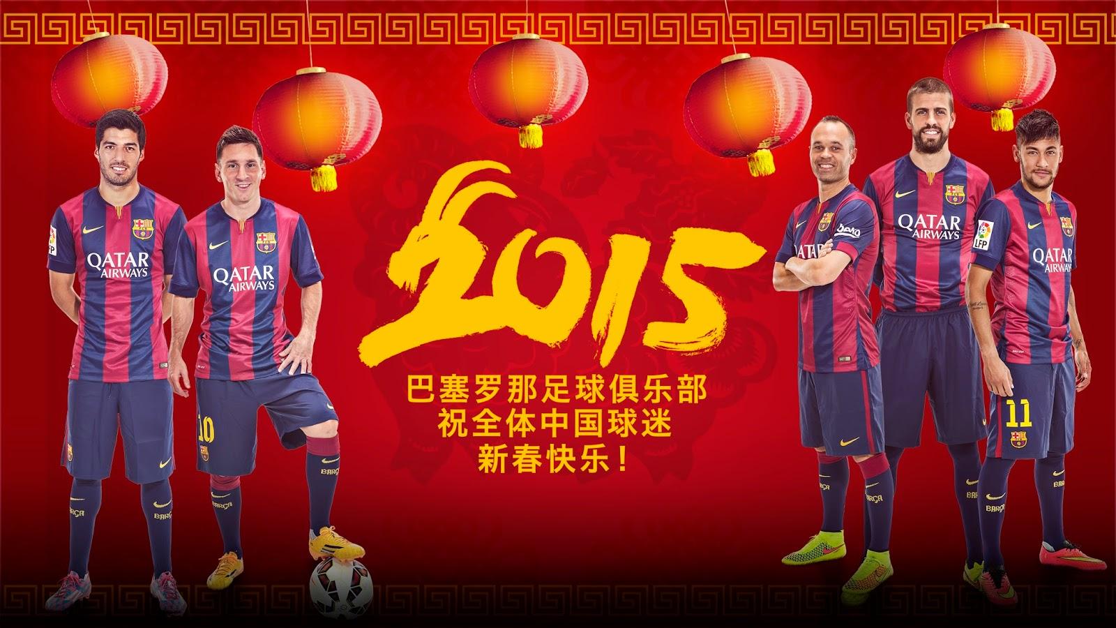 El Barça felicita el año nuevo chino