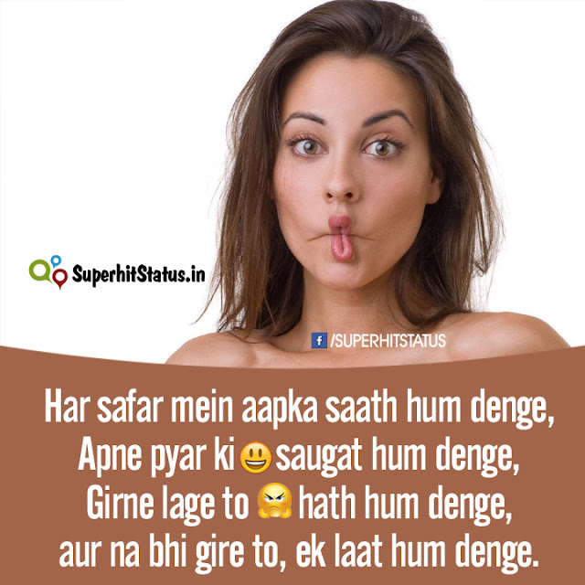 Girl Insult Shayari SMS in Hindi - Ladki Ki Bezzati Shayri
