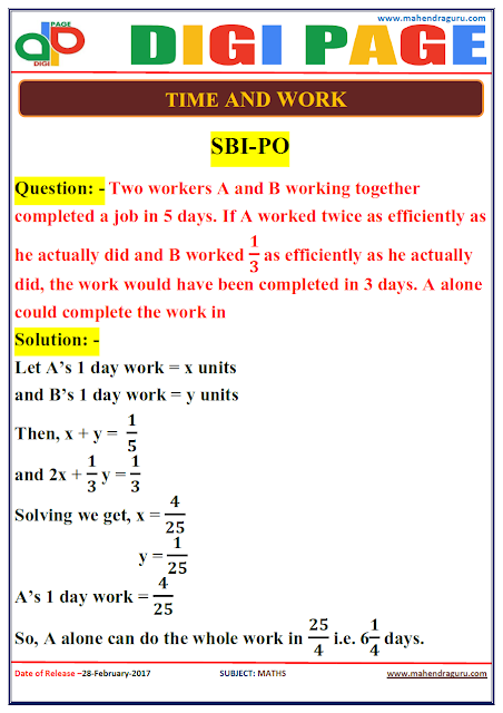 DP | TIME AND WORK | 28 - FEB - 17 | IMPORTANT FOR SBI PO