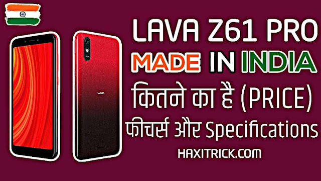LAVA Latest Smartphone Z61 Pro Price and Specification Hindi