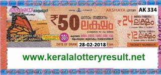 KeralaLotteryResult.net, akshaya today result : 28-2-2018 Akshaya lottery ak-334, kerala lottery result 28-02-2018,   akshaya lottery results, kerala lottery result today akshaya, akshaya lottery result, kerala lottery result akshaya today, kerala   lottery akshaya today result, akshaya kerala lottery result, akshaya lottery ak.331 results 28-2-2018, akshaya lottery ak 334,   live akshaya lottery ak-334, akshaya lottery, kerala lottery today result akshaya, akshaya lottery (ak-334) 28/02/2018, today   akshaya lottery result, akshaya lottery today result, akshaya lottery results today, today kerala lottery result akshaya, kerala   lottery results today akshaya 28 2 18, akshaya lottery today, today lottery result akshaya 28-2-18, akshaya lottery result   today28.2.2018, kerala lottery result live, kerala lottery bumper result, kerala lottery result yesterday, kerala lottery result   today, kerala online lottery results, kerala lottery draw, kerala lottery results, kerala state lottery today, kerala lottare, kerala   lottery result, lottery today, kerala lottery today draw result, kerala lottery online purchase, kerala lottery, kl result,  yesterday   lottery results, lotteries results, kerala lottery, keralalotteryresult, kerala lottery result, kerala lottery result live, kerala lottery   today, kerala lottery result today, kerala lottery results today, today kerala lottery result