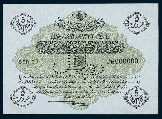 Turkey Ottoman Empire Five Piastres banknote 1917 State Notes of the Ministry of Finance