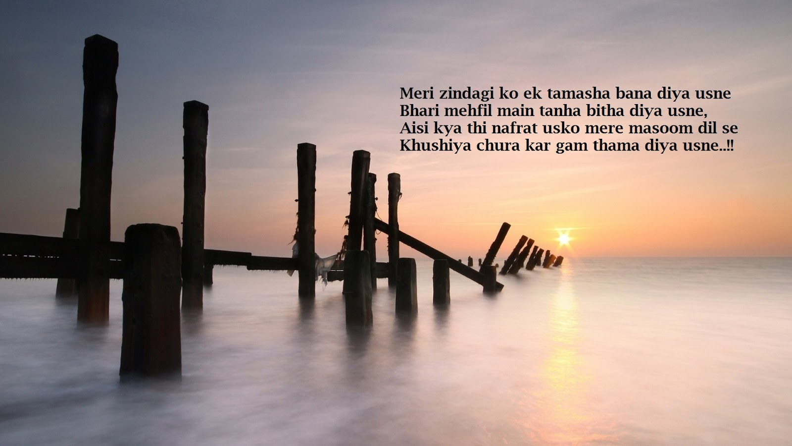 nafrat shayari wallpaper