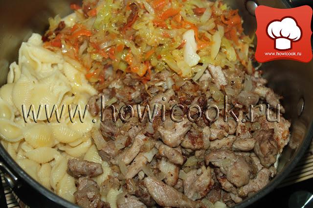 Свинина, тушеная с капустой и макаронами рецепт ужина пошаговые фото