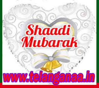 Shaadi Mubarak Online Apply - How To Apply Shaadi Mubarak Application