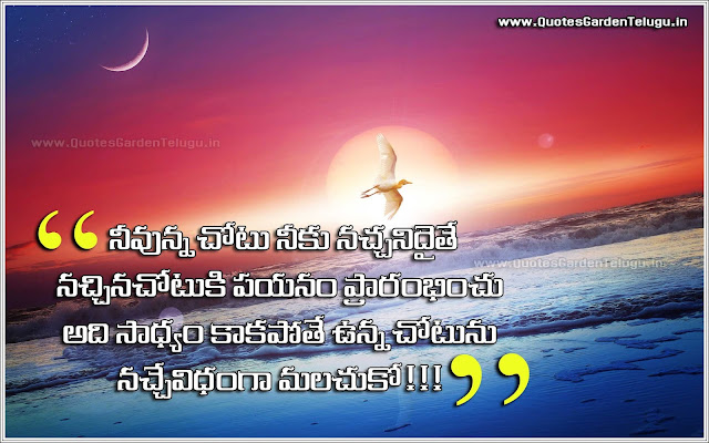Good night Greetings in Telugu - Good night messages - Good night sms - Good night thoughts - Telugu