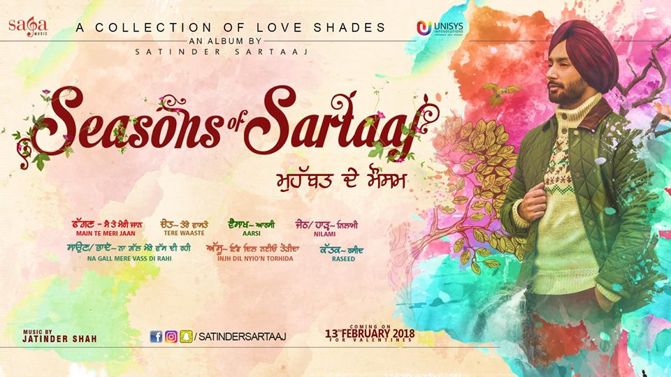 Injh Dil Nyion Torhida Lyrics - Satinder Sartaaj | Seasons of Sartaaj 2018