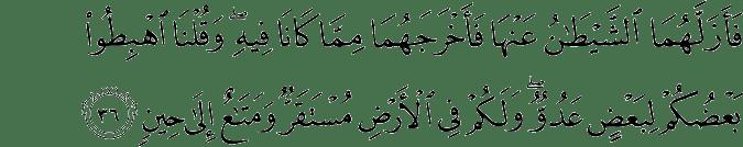Surat Al-Baqarah Ayat 36
