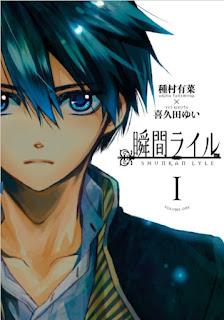 "El 28 de abril finaliza ""Shunkan Lyle"" de Arina Tanemura y Yui Kikuta."