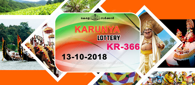 KeralaLotteryResult.net, kerala lottery kl result, yesterday lottery results, lotteries results, keralalotteries, kerala lottery, keralalotteryresult, kerala lottery result, kerala lottery result live, kerala lottery today, kerala lottery result today, kerala lottery results today, today kerala lottery result, karunya lottery results, kerala lottery result today karunya, karunya lottery result, kerala lottery result karunya today, kerala lottery karunya today result, karunya kerala lottery result, live karunya lottery KR-366, kerala lottery result 13.10.2018 karunya KR 366 13 october 2018 result, 13 10 2018, kerala lottery result 13-10-2018, karunya lottery KR 366 results 13-10-2018, 13/10/2018 kerala lottery today result karunya, 13/10/2018 karunya lottery KR-366, karunya 13.10.2018, 13.10.2018 lottery results, kerala lottery result October 13 2018, kerala lottery results 13th October 2018, 13.10.2018 saturday KR-366 lottery result, 13.10.2018 karunya KR-366 Lottery Result, 13-10-2018 kerala lottery results, 13-10-2018 kerala state lottery result, 13-10-2018 KR-366, Kerala karunya Lottery Result 13/10/2018