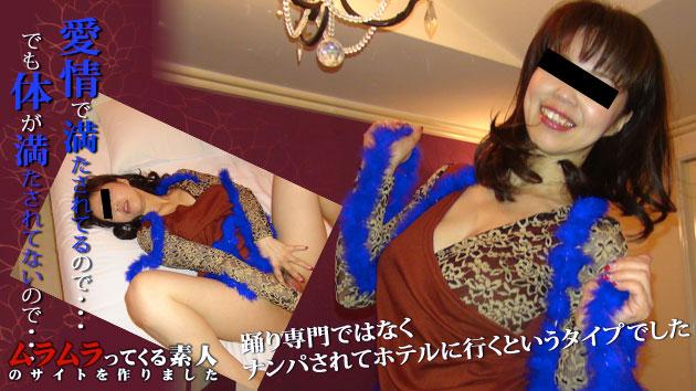 Muramura 071415_255 ワンレン・太眉で毎晩通ったディスコではブイブイ言わせていたバブル世代・欲求不満熟女 ~愛情では満たされているからと幸せ自慢する人妻にボディコンを着てもらって 旦那から満たされない性欲を満たしてもらった~