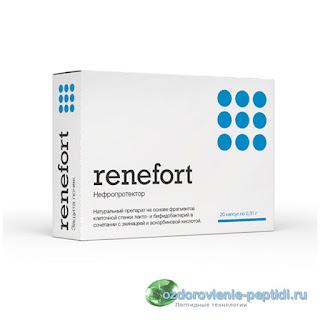 Ренефорт - защита почек