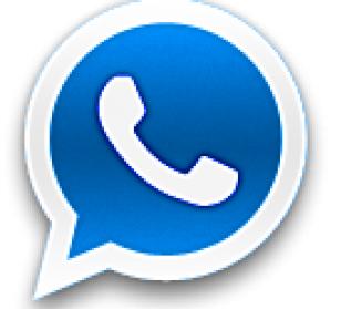 تحميل الواتس الجديد اخفاء الظهور