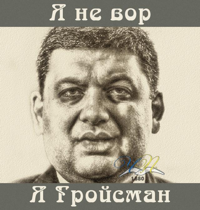 Порошенко и Гройсман поздравили украинцев с Днем Государственного флага: Это - символ несокрушимости духа и воли к победе - Цензор.НЕТ 3015