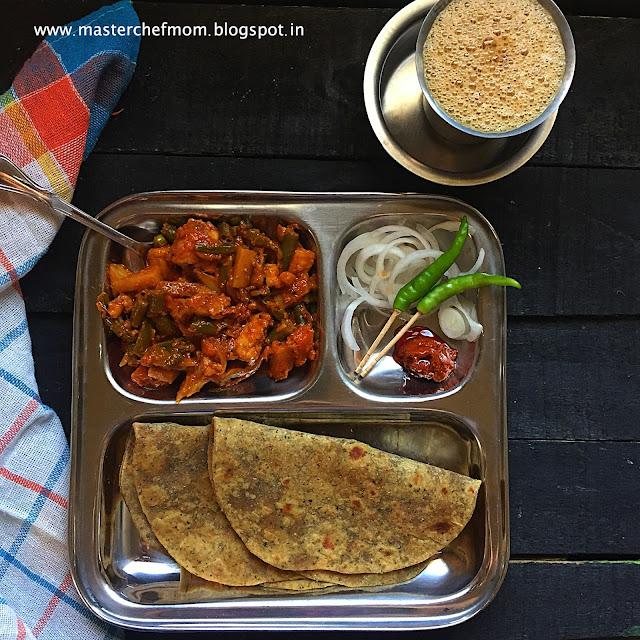 Vindaloo Recipe | Vegetable Vindaloo