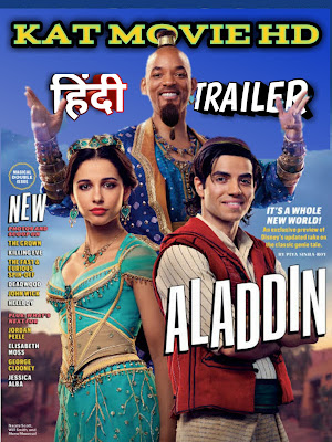 Aladdin Hindi Trailer | Aladdin Trailer | in Hindi | Watch Online 1080p