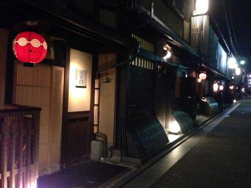 A Miyagawa-cho Geiko House, Kyoto.