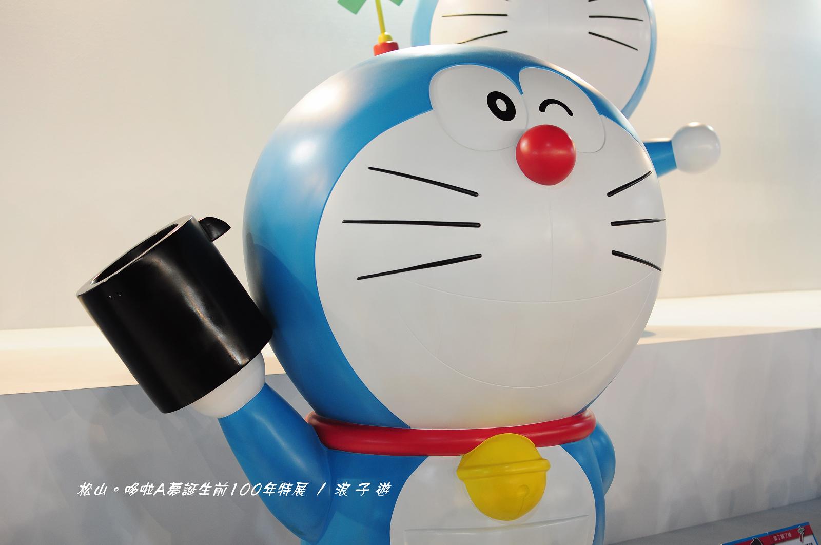 浪子 遊: [展覽] 哆啦A夢誕生前100年特展 - 百尊叮噹神參拜之旅 神像只給看 可不能褻玩焉喔!!!(咦?)