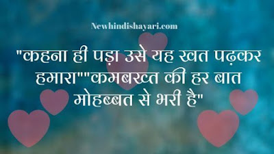 nice best shayari on life